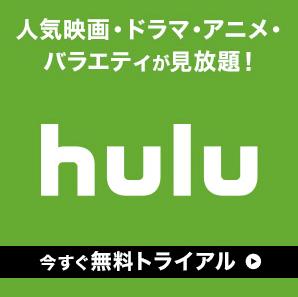 デュエル・マスターズ!(アニメ)の無料動画配信情報まとめ